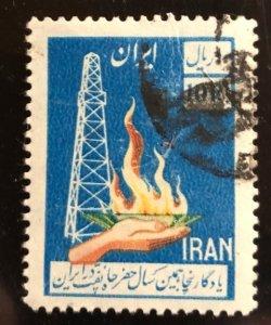 Iran Scott# 1102 Used VF $2.00