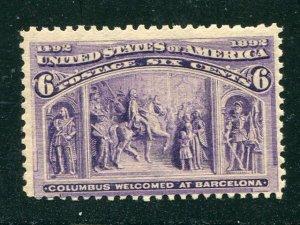 USA #235 Mint NH      - Lakeshore Philatelics