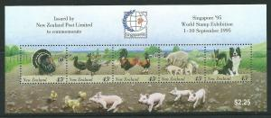NEW ZEALAND SGMS1914 1995 SINGAPORE  95 MNH