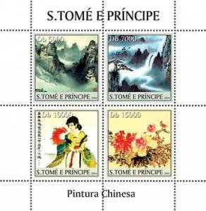Sao Tome & Principe 2004 CHINESE Paintings Sheet Perforated Mint (NH)
