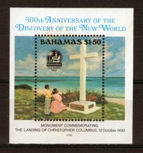 BAHAMAS - 1992 The 500th Anniversary (1992) of Discovery of America by   M2544D
