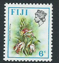 Fiji   QEII SG 440  MUH