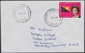 PAPUA NEW GUINEA 1978 cover ex DARU.........................................G841