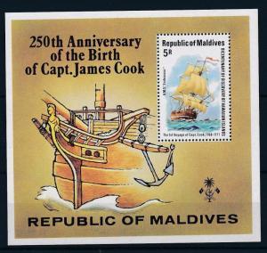 [36750] Maldives 1978 James Cook Sailboat Perforated Souvenir Sheet MNH