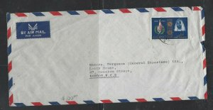 ABU DHABI COVER (P0103B)1968 HUMAN RIGHTS 50 A/M COVER TO ENGLAND