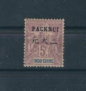 France Off. China Pak Hoi 16var Y&T 16 5Fr Violet MNG F/VF 1903 SCV $135.00