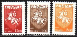 Belarus. 1993. 21-24 from the series. Standard, coat of arms chase. MNH.