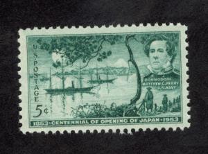 1021 Centennial Of Opening Of Japan US Single Mint/nh FREE SHIPPING