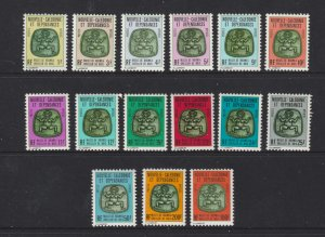 New Caledonia the some of the 1973 Official set MNH