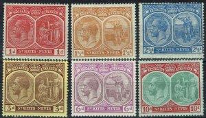 ST KITTS - NEVIS 1920 KGV BADGE RANGE TO 10/- WMK MULTI CROWN CA