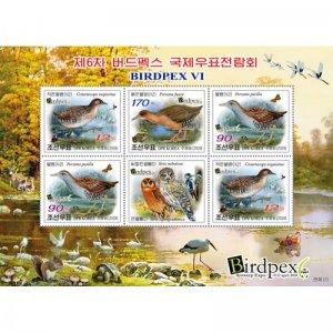 Stamps of North Korea in 2009. - Birds