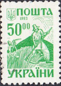 Ukraine #171 Used