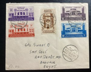 1936 Mamura Egypt First Day Cover To Aboukir 15th Agricultural Exhibition