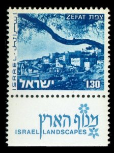 1974 Israel 625yII LANDSCAPES OF ISRAEL   Ph1 6,50 €