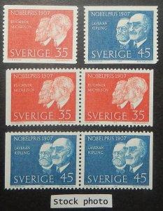 Sweden 769-72. 1967 Nobel Prize, NH