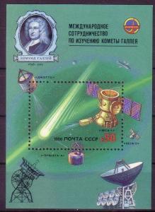 *Russian Mini Sht. Sc. # 5434 Space MNH 5