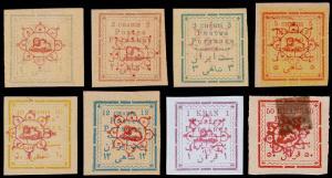 Persia Scott 247-253, 257 Type I, Forgeries (1902) Mint H F-VF