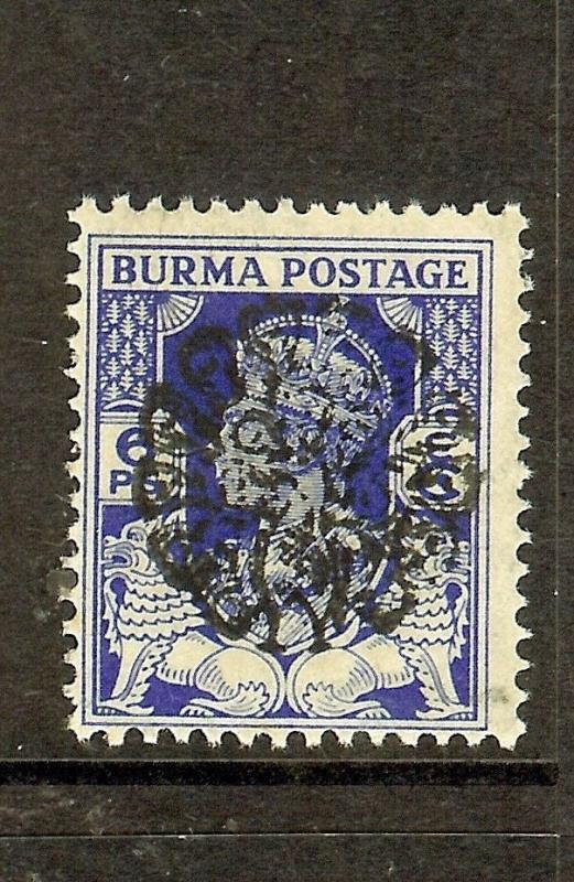 BURMA JAPANESE OCCUPATION (P1502B) ON INDIA  SGJ19A  MNH