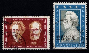 Greece 1957 Death Centenary of D. Solomos, Part Set to 3d.50 (excl. 5d) [Used]