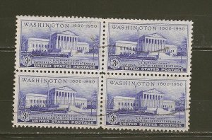 USA 991 Supreme Court Building Block of 4 Used