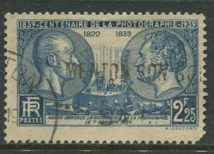 France - Scott 374 - General Issue -1939 - Used -Single 2.25fr Stamp
