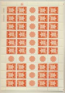 Israel Stamp Scott #280, Mint Never Hinged, Full Sheet of 36 - Free U.S. Ship...