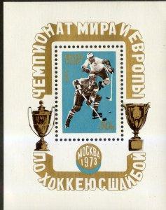 RUSSIA 4062 MNH SS SCV $2.00 BIN $1.25 SPORTS