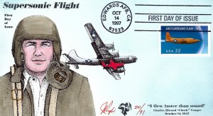 Pugh Designed/Painted Celebrate Supersonic Flight FDC...20 of  91 created!