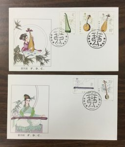 CHINA PRC, #1833-1837, 1983 set of 5 on 2 unaddressed First Day Covers. (BJS)