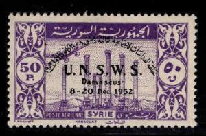 Syria Scott C172 MH* top value of 1952 set CV$8