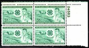 United States 1005 - MNH Plate Block - Plate 24583 UR