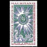 MAURITANIA 1967 - Scott# C64 Atomic Energy Set of 1 NH