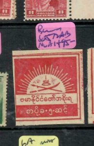BURMA JAPANESE OCCUPATION (P1501B) SG 72AB PRINTED BOTH SIDES NGAI