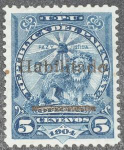 DYNAMITE Stamps: Paraguay Scott #141  – UNUSED