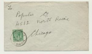 KENYA (MOMBASA) TO USA 1932 COVER 5c RATE(SEE BELOW)