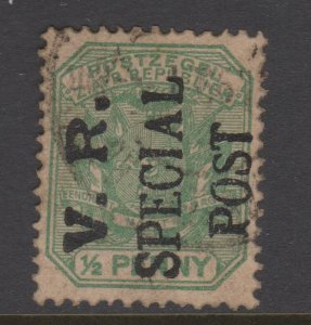 Cape of Good Hope Sc#N5 Used - probably a forgery