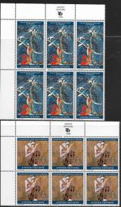 UNITED NATIONS 1995 NY Conference on Women Block of 6 sc# 666-667 MNH