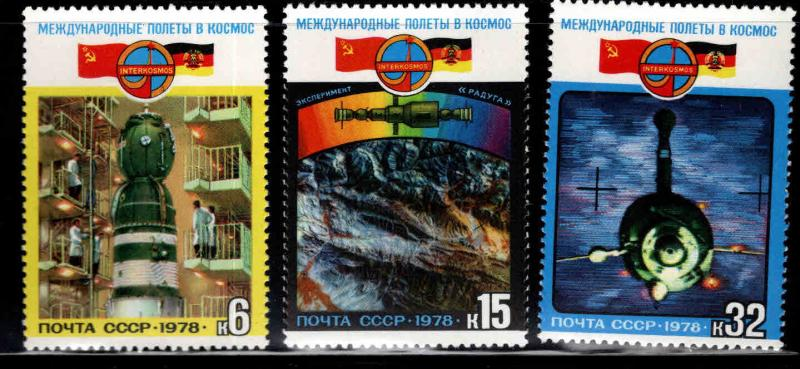 Russia /USSR  Scott 4690-4692 MNH**  Space set