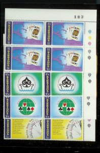 BARBADOS Sc#475-478 Complete Mint Never Hinged PLATE BLOCK Set