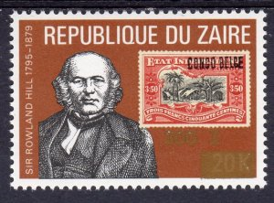 Zaire 1990 Sc#1329 Sir Rowland Hill Anniversary ovpt.Gold new value (1) MNH RARE