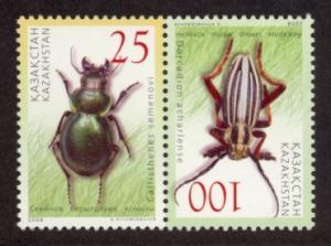 Kazakhstan Sc# 585 MNH Insects (Pair)