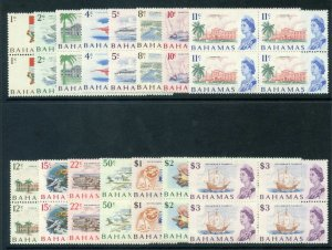 Bahamas 1967 QEII Decimal Currency set complete in blocks MNH. SG 295-309.