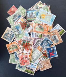 Trinidad and Tobago 48 Used Some Dupes