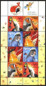 Croatia. 2015. Small sheet 1163-66. House parrots. MNH.