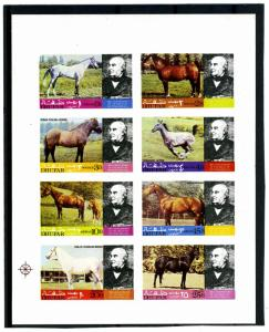 DHUFAR 1979 Horses Rowland Hill Sheet Imperforated (NH)VF