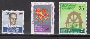Sri Lanka Scott 541-3 Mint NH (Catalog Value $19.50)
