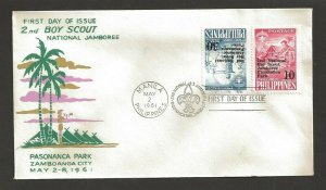 1961 Boy Scouts Philippines 2nd Jamboree FDC Pasananca Park cancel 9