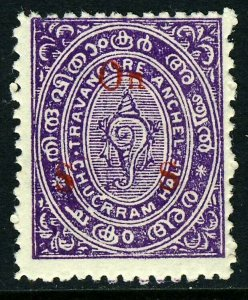 TRAVANCORE INDIA 1935 OFFICIAL Overprinted ½ Ch Violet Perf 12 SG O54 MINT