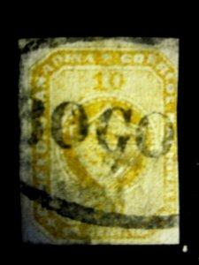COLUMBIA/GRANDADINE CONFED - SCOTT# 11 - USED - CAT VAL $55.00