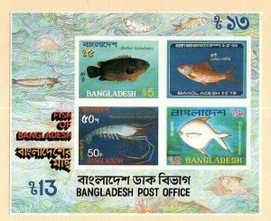 Bangladesh Scott 228a Mint NH [TG1124]